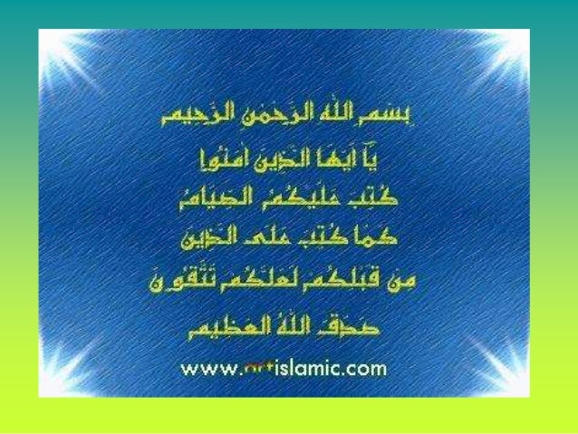 """RUKUN PUASA NIAT: • """"Sahaja aku berpuasa esok hari untuk menunaikan fardhu Ramadan tahun ini kerana Allah Taala"""". MENAHAN ..."""