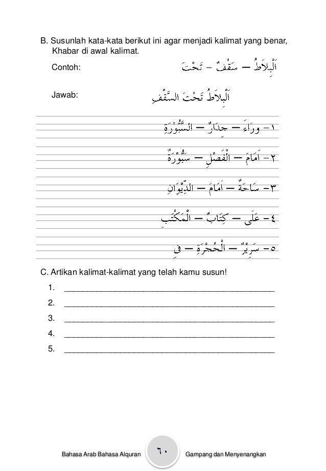 Pelajaran Bahasa Arab Kelas Iii Sd 160902030522