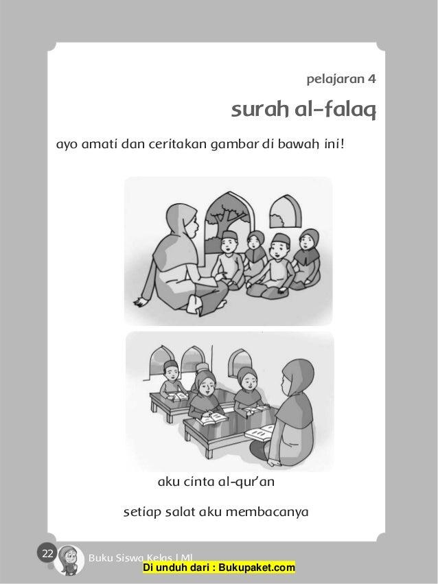 Pelajaran 4 Surah Al Falaq