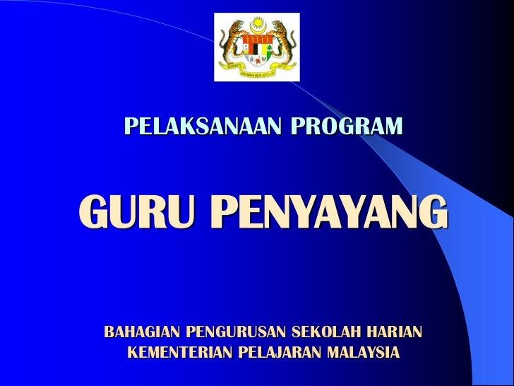 PELAKSANAAN PROGRAMGURU PENYAYANGBAHAGIAN PENGURUSAN SEKOLAH HARIAN  KEMENTERIAN PELAJARAN MALAYSIA