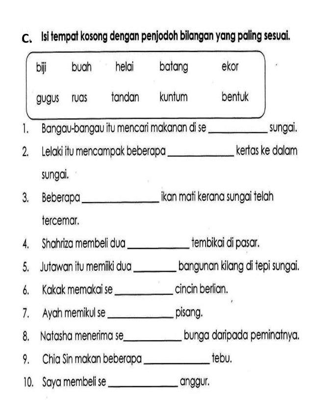 Soalan Bahasa English Darjah 1 - Rasmi Sud