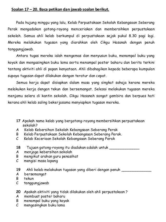 Soalan Pemahaman Bahasa Melayu Tahun 3