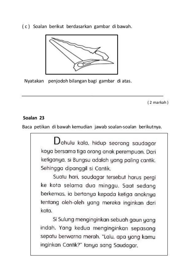 Jawab Soalan Bahasa Melayu Tahun 4 Kecemasan 1