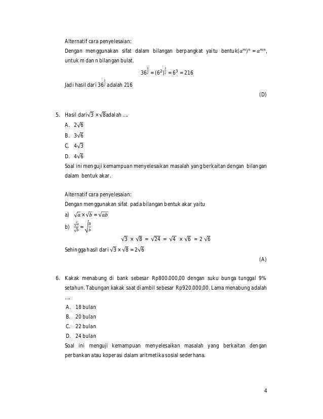 Soal Dan Pembahasan Matematika Bunga Majemuk Guru Ilmu Sosial