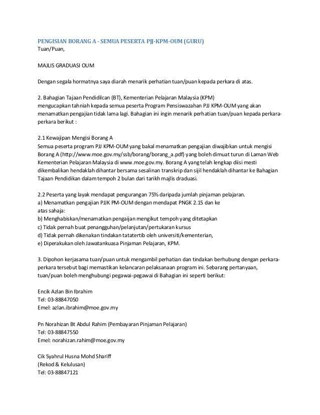 Surat Rasmi Permohonan Pengecualian Bayaran - Rasmi U