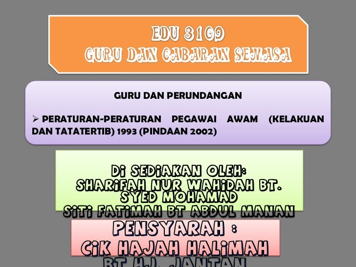 Peraturan Pegawai Awam Kelakuan Tatatertib 1993 Pindaan 2002