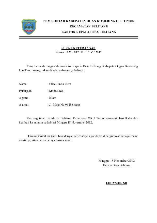 Pemerintah Kabupaten Ogan Komering Ulu Timur