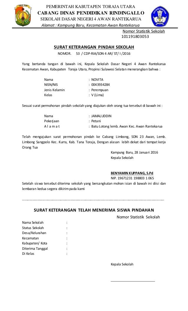 Format Surat Keterangan Pindah Sekolah