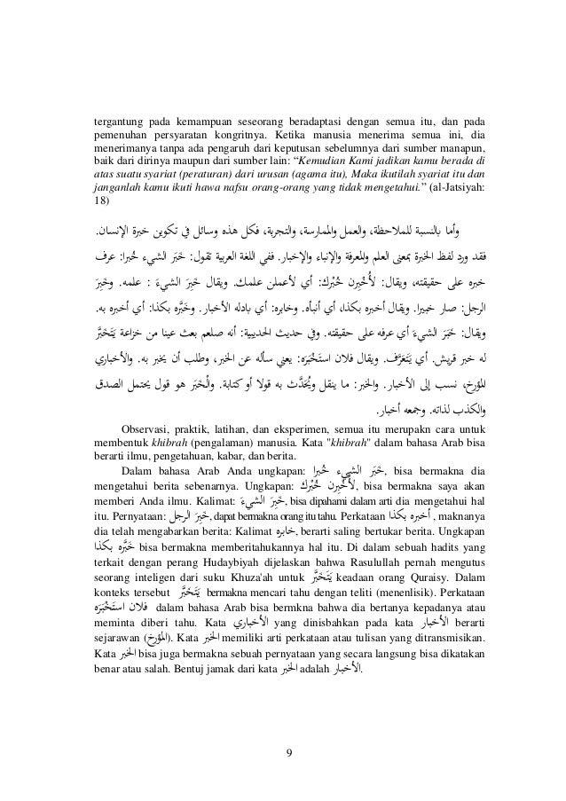 Pemikiran ali ahmad madkur tentang ilmu pengetahuan dalam islam