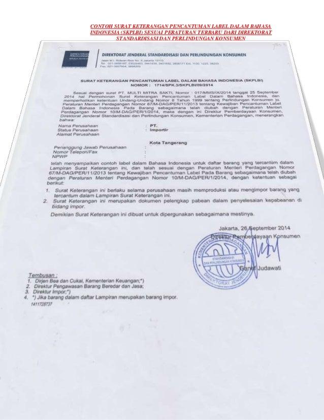 Pengurusan Dokumen Kantor