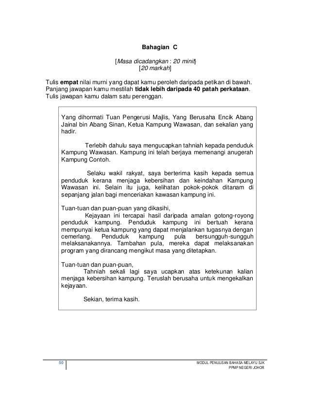 karangan sambutan hari kemerdekaan dalam bahasa malaysia Sambutan hari kemerdekaan dan hari malaysia ini merupakan mensyukuri perjuangan generasi dahulu dalam mendapatkan kemerdekaan bulan bahasa malaysia.