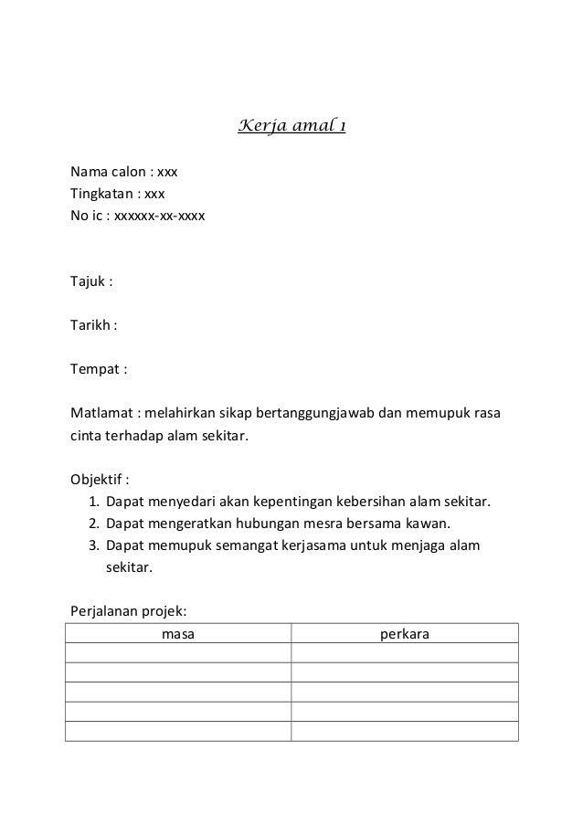 kerja amal moral folio tingkatan 4 Kerja kursus pendidikan moral 2013/ 2014 (tugasan kerja kursus pendidikan moral 2013/ 2014 (tugasan june (4) april (2.