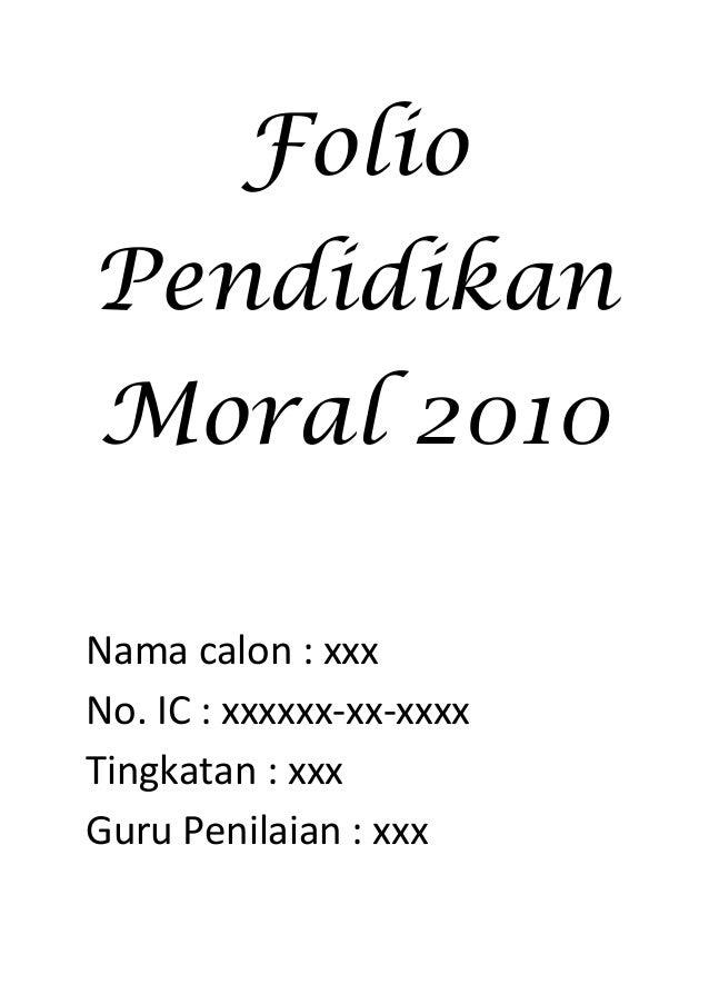 Moral essay folio