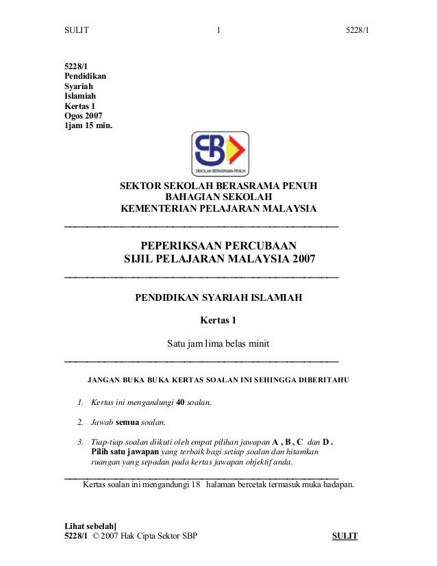 SULIT 5228/11 5228/1 Pendidikan Syariah Islamiah Kertas 1 Ogos 2007 1jam 15 min. SEKTOR SEKOLAH BERASRAMA PENUH BAHAGIAN S...