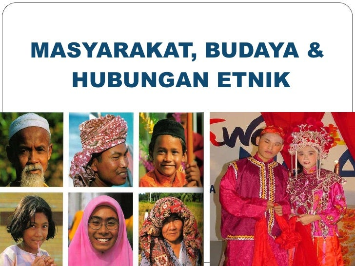 hubungan etnik essay