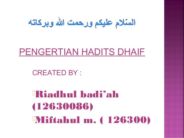 Pengertian Hadis Dhaif