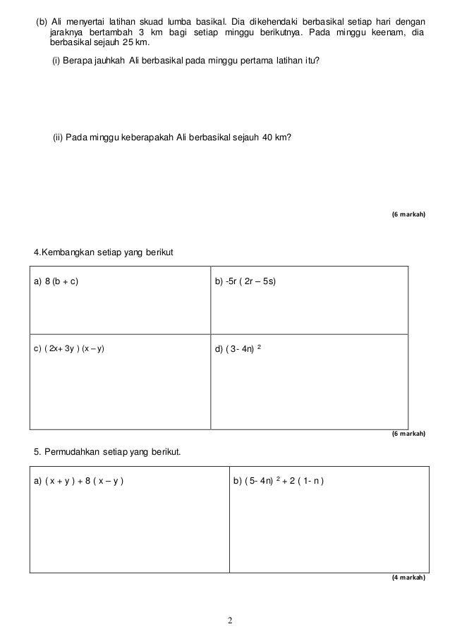 Penilaian kurikulum 1matematik  f2 Slide 2
