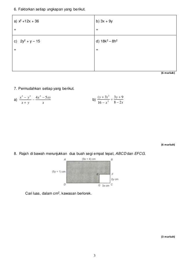 Penilaian kurikulum 1matematik  f2 Slide 3