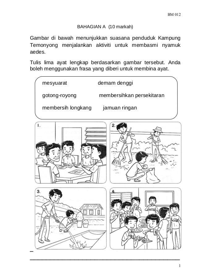 Pentaksiran Bahasa Melayu Tahun 3 2016