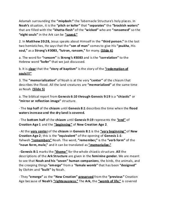 Pentateuch Story of Baptism - Bible Study Topics