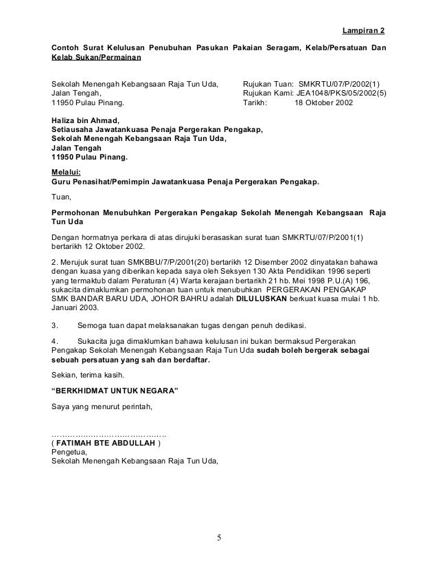 Contoh Surat Rasmi Notis Berhenti Kerja - Contoh 36
