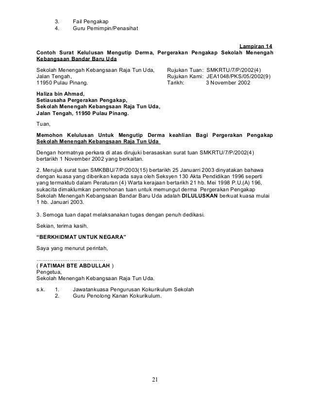 Contoh Surat Rasmi Untuk Pertukaran Sekolah Contoh Surat Rayuan Pertukaran Contoh Surat Rasmi