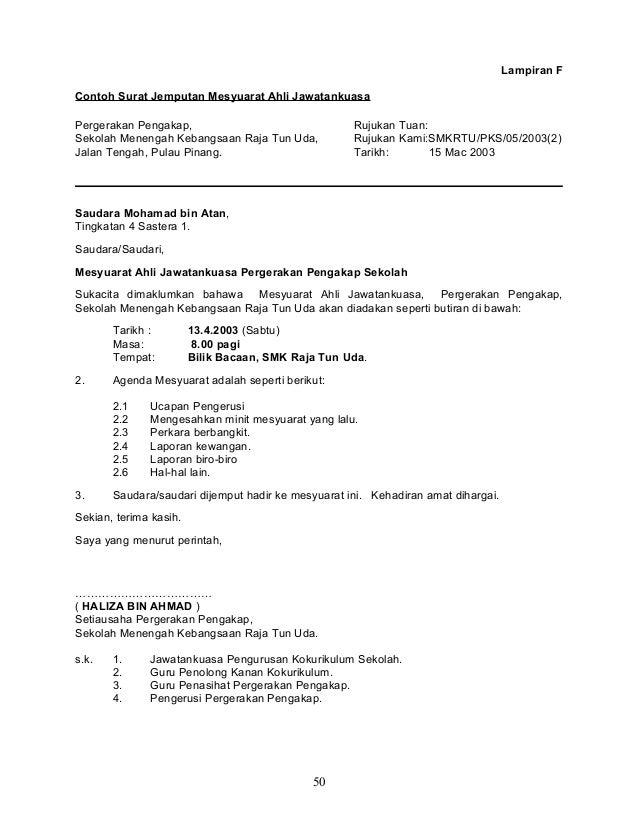 Contoh Laporan Unit Beruniform Job Seeker