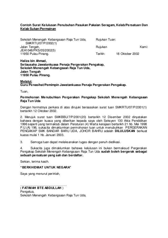 Contoh Surat P 18