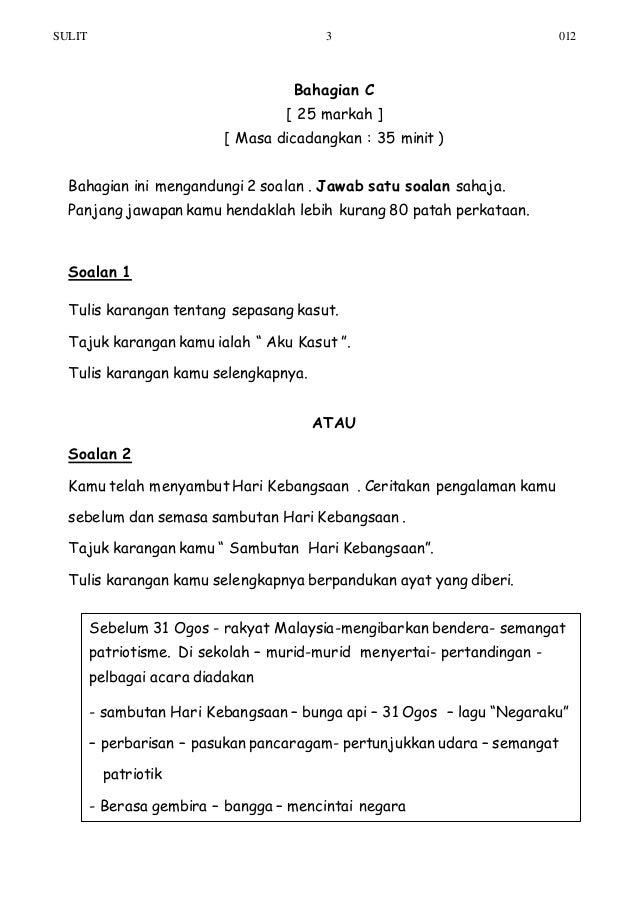 Melayu cikgu sekolah - 5 3