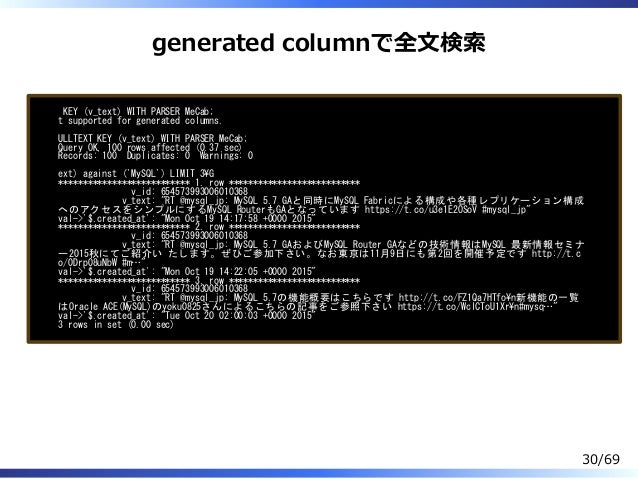 generated columnで全⽂検索 KEY (v_text) WITH PARSER MeCab; t supported for generated columns. ULLTEXT KEY (v_text) WITH PARSER ...