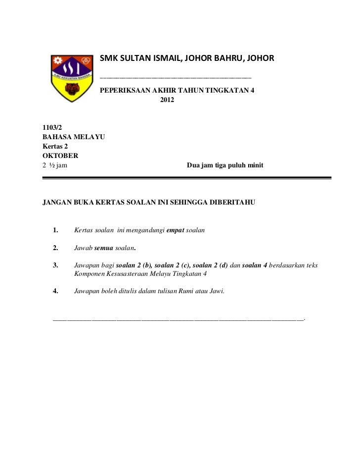 Peperiksaan Akhir Tahun Bahasa Melayu Kertas 2 Tingkatan 4 Smk Sul