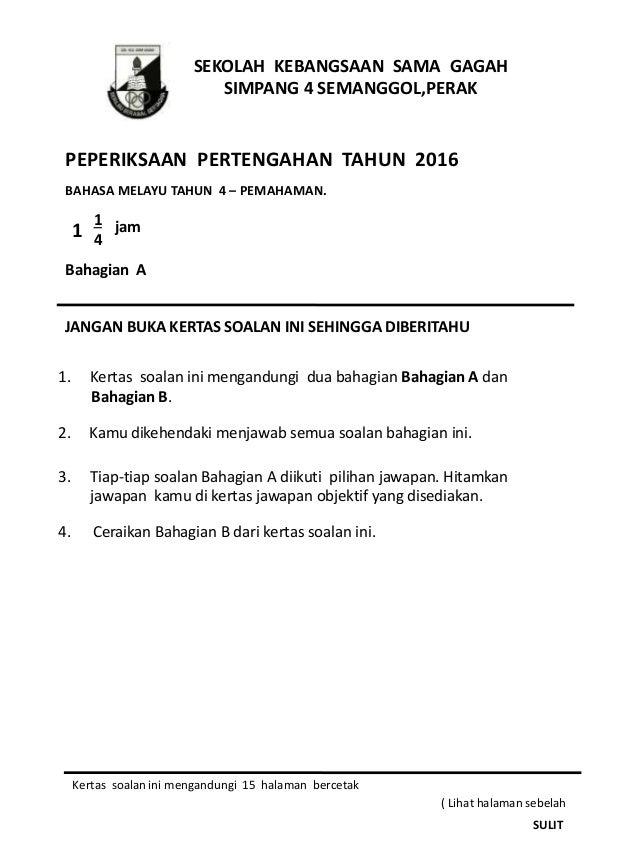 Bahasa Melayu Peribahasa Tahun 4 5 6 Cikimm Com