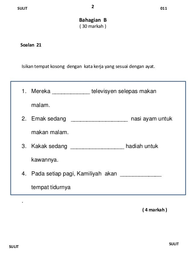 Ujian Bahasa Melayu Pemahaman Tahun 4