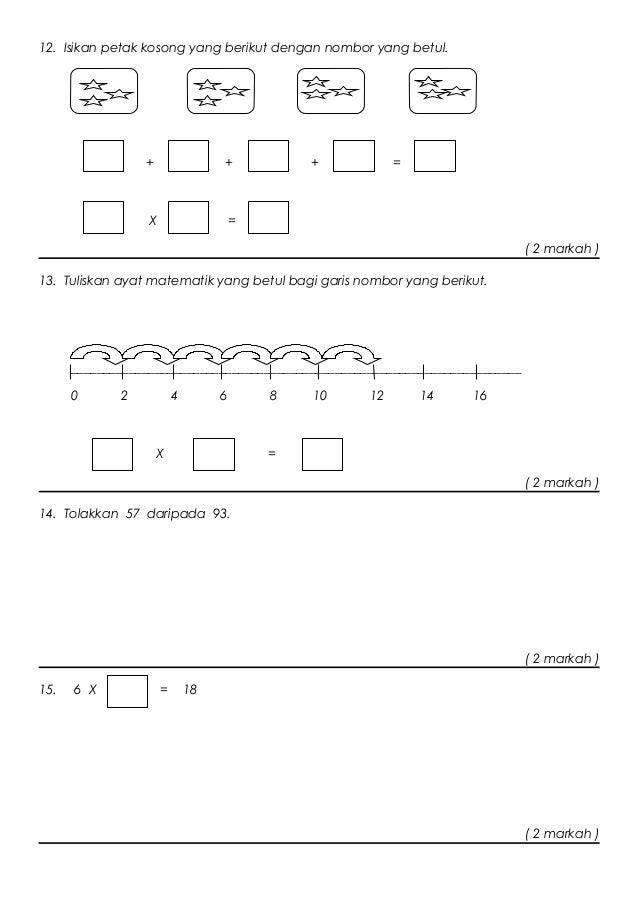 Soalan Peperiksaan Pertengahan Tahun Matematik Darjah 3 Persoalan S
