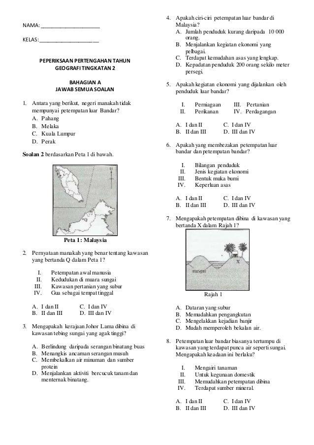 Soalan Peperiksaan Pertengahan Tahun Geografi Tingkatan 2