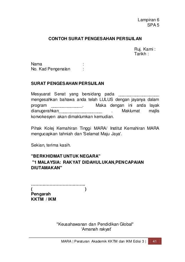 Contoh Surat Pengesahan Laporan Surat Box