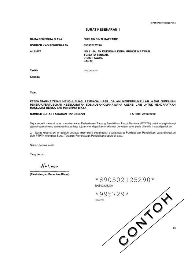 Contoh Surat Rasmi Sokongan Ketua Kampung - HRasmi