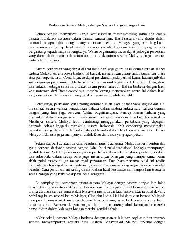 Perbezaan Sastera Melayu Dengan Sastera Bangsa Bangsa Lain