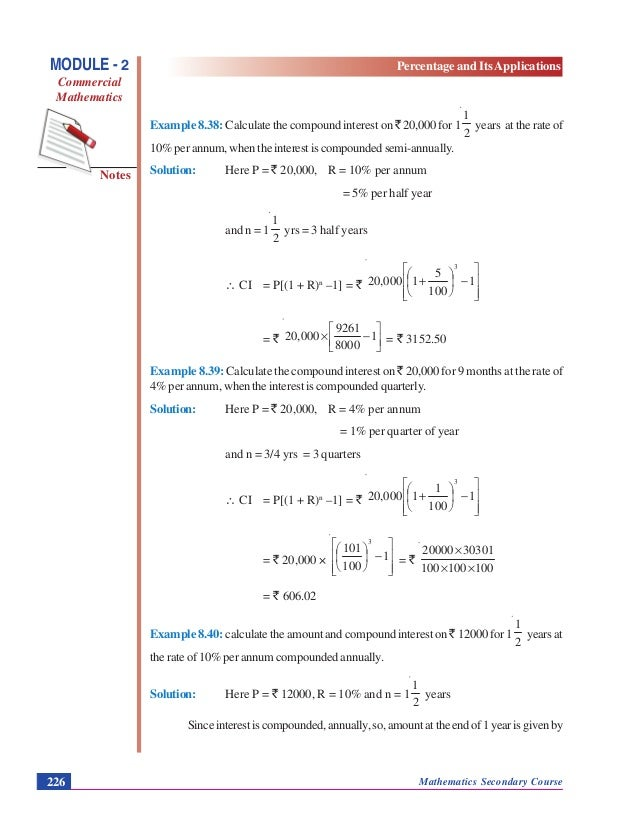 Percentage and its applications /COMMERCIAL MATHEMATICS