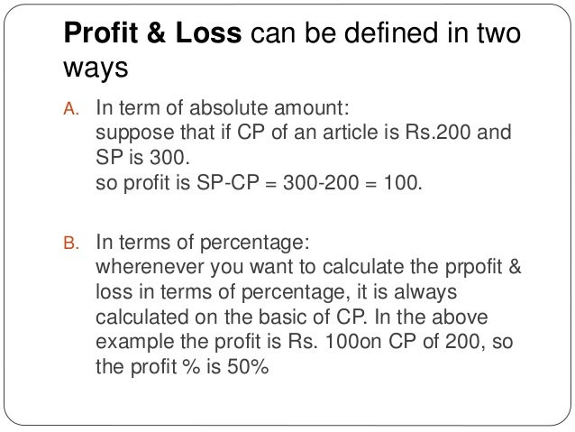 profir and loss