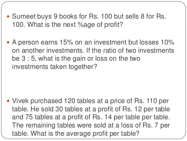 Percentage profit and loss – Profit and Loss Table