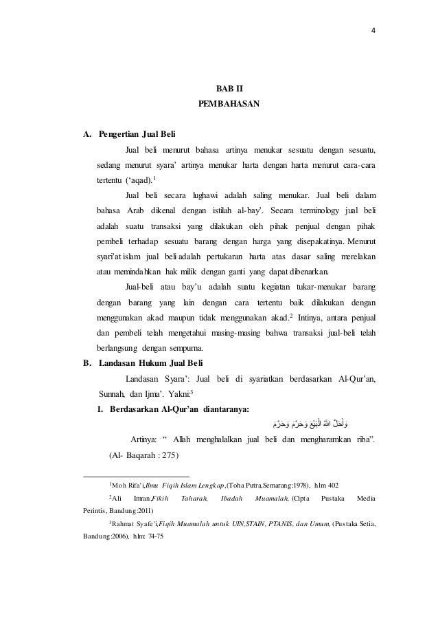 Perdagangan Online Dalam Islam