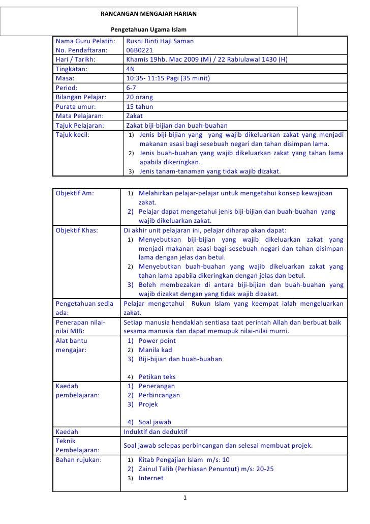 RANCANGAN MENGAJAR HARIAN                     Pengetahuan Ugama Islam Nama Guru Pelatih:     Rusni Binti Haji Saman No. Pe...