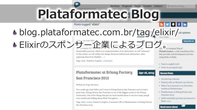 Plataformatec Blog blog.plataformatec.com.br/tag/elixir/ Elixirのスポンサー企業によるブログ。 27