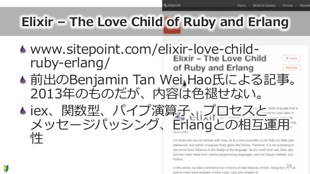 Elixir – The Love Child of Ruby and Erlang www.sitepoint.com/elixir-‐‑‒love-‐‑‒child-‐‑‒ ruby-‐‑‒erlang/ 前出のBenja...