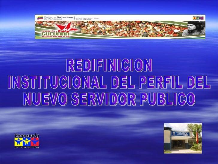 REDIFINICION INSTITUCIONAL DEL PERFIL DEL  NUEVO SERVIDOR PUBLICO