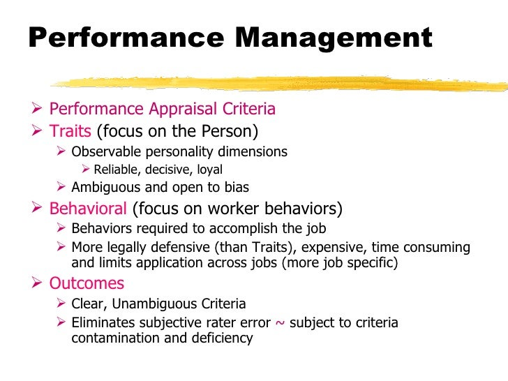 performance management and rewards essay Supporting good practice in performance and reward management supporting good practice in performance and reward management haven't found the essay you want.