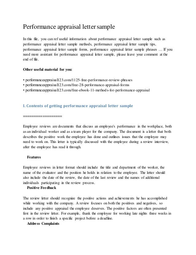 performance review letter template - performance appraisal letter sample