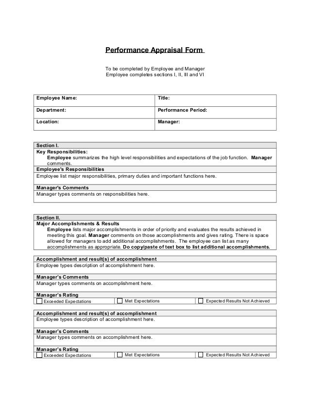 template performance appraisal