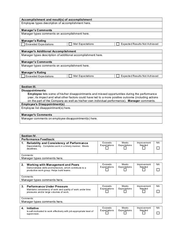 jewelry appraisal form template - appraisal document the web dynpro application was called